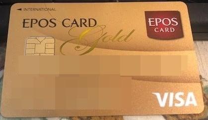 丸井のゴールドカード