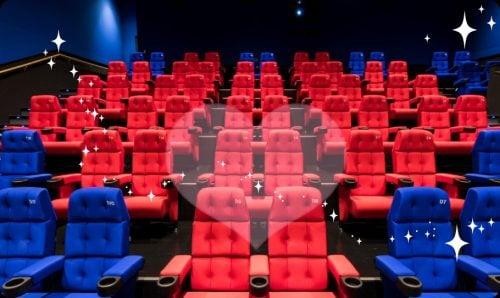 映画館のカップルシート