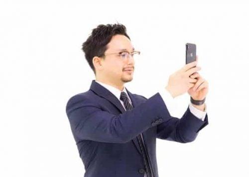 男の自撮り写真